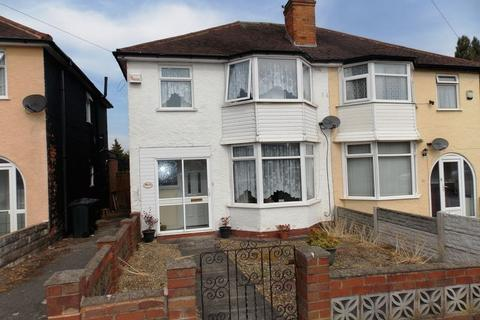 3 bedroom semi-detached house for sale - Tyseley Lane, Birmingham
