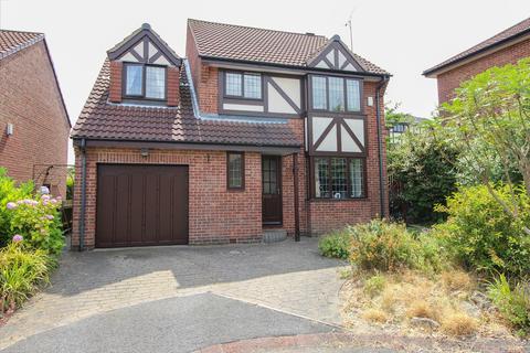 4 bedroom detached house for sale - Bishopdale Court, Mosborough