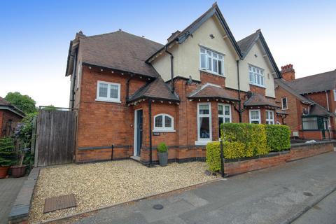 3 bedroom semi-detached house for sale - Littleover Lane, Derby