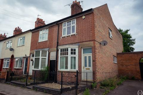 2 bedroom end of terrace house for sale - Newmarket Street, Knighton