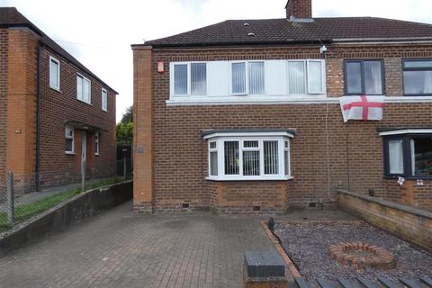 3 bedroom semi-detached house for sale - Warstock Road, Kings Heath, Birmingham