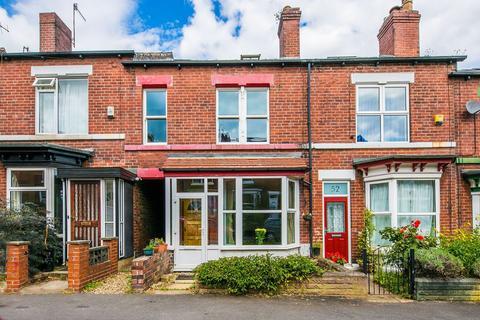 4 bedroom terraced house for sale - Burcot Road, Meersbrook, Sheffield S8