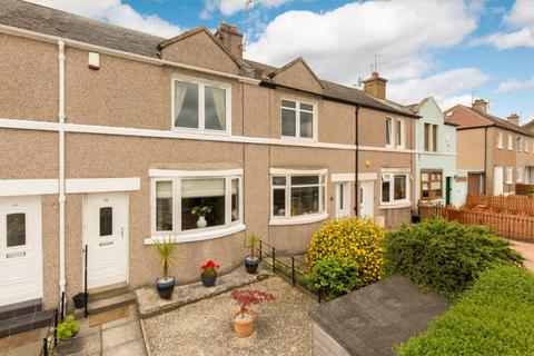 2 bedroom terraced house for sale - 38 Mountcastle Drive North, Edinburgh, EH8 7SJ