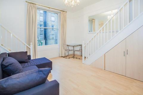 1 bedroom flat to rent - Horley Court, Inverness Terrace, Bayswater, London, W2 3JA