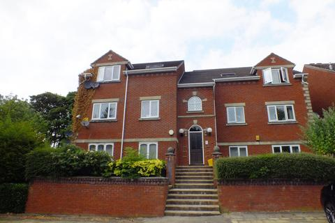 2 bedroom flat for sale - Highthorne Court, Shadwell, Leeds, LS17 8NW