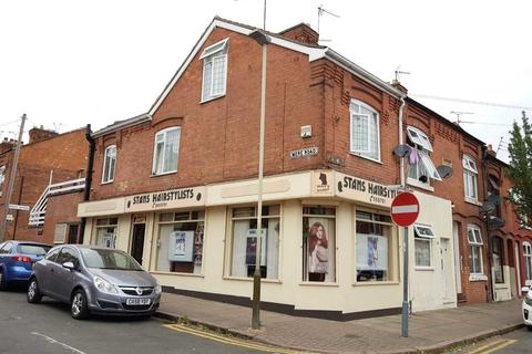 Office for sale - Mere Road, Highfields