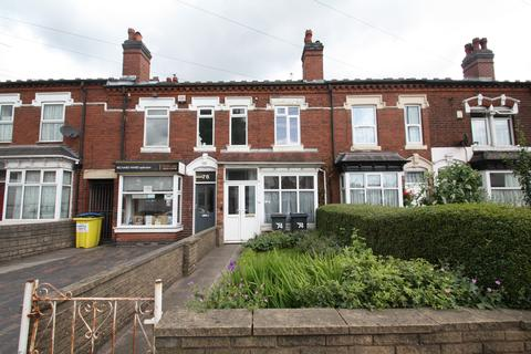 2 bedroom terraced house for sale - Oxhill Road, Handsworth, Birmingham, West Midlands B21 9RH