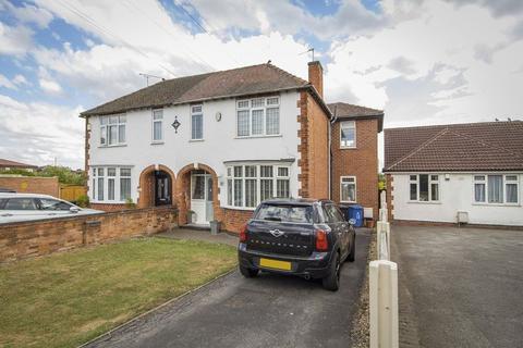 4 bedroom semi-detached house for sale - DALE ROAD, SPONDON