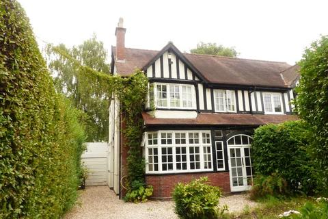 4 bedroom semi-detached house for sale - Lichfield Road, Four Oaks, Sutton Coldfield