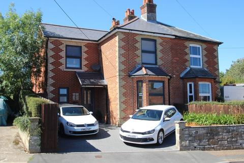 4 bedroom semi-detached house for sale - Station Road, Wootton Bridge