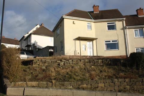 3 bedroom semi-detached house for sale - Leabank, Lemington, Newcastle upon Tyne NE15