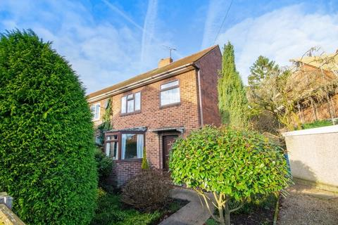 3 bedroom semi-detached house for sale - Lilac Way, Allestree