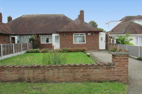 5 bedroom semi-detached bungalow to rent - Plants Brook Road, Sutton Coldfield, West Midlands