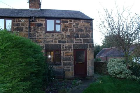 2 bedroom cottage to rent - Stone Row Cottages