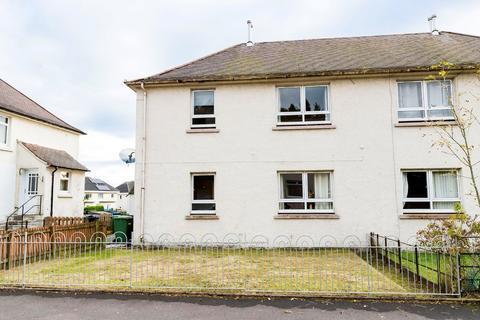 2 bedroom flat to rent - Lindsay Terrace , Lennoxtown