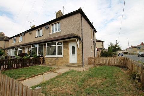 2 bedroom terraced house to rent - 2 Marina Crescent, Skipton, BD23 1TR