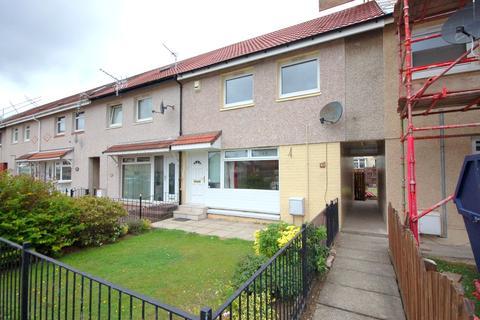 3 bedroom terraced house for sale - North Calder Road, Uddingston