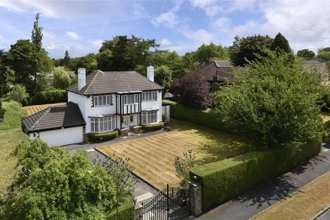 4 bedroom detached house for sale - Sandmoor Drive, Alwoodley, Leeds