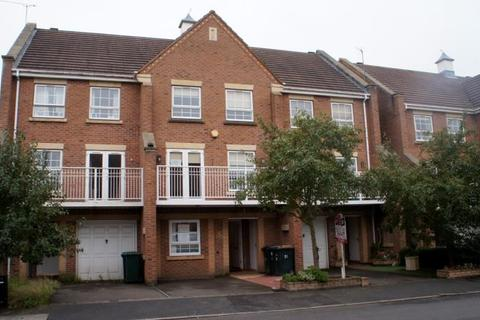 1 bedroom in a house share to rent - Rodyard Way, Room 2, Parkside, Coventry