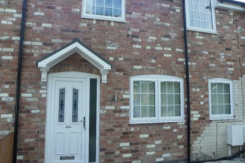 2 bedroom terraced house to rent - Earlsdon High Street, Coventry