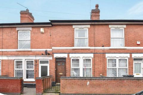 2 bedroom terraced house to rent - Netherclose Street, Normanton