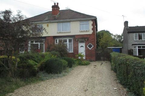 3 bedroom semi-detached house for sale - Nottingham Road, Selston, Nottingham