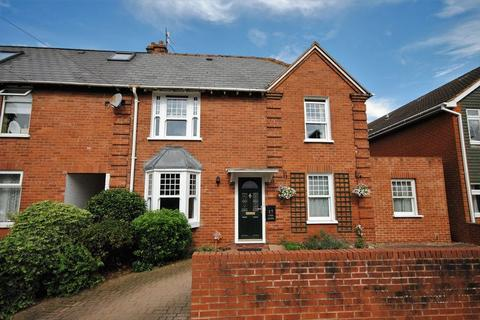 4 bedroom end of terrace house for sale - Pinces Gardens, Exeter