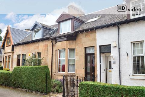 3 bedroom terraced house for sale - Elm Street, Scotstoun, Glasgow, G14 9PX