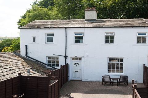 3 bedroom end of terrace house for sale - Hugill Street, Thornton