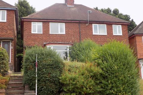 3 bedroom semi-detached house for sale - Gracemere Cresent, Hallgreen, Birmingham B28