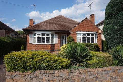 3 bedroom detached bungalow for sale - Brookhill Drive, Wollaton, Nottingham, NG8