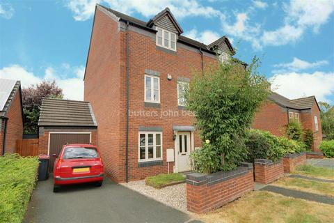 4 bedroom semi-detached house for sale - Colridge Court, Bricklin Way, Telford