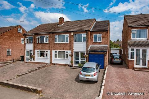 4 bedroom semi-detached house for sale - Princethorpe Way, Coventry