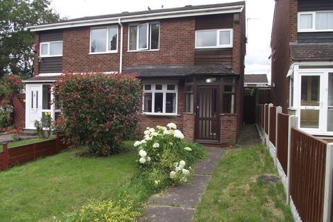 3 bedroom semi-detached house for sale - Clopton Crescent, Bacons End, Birmingham, B37