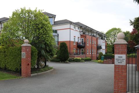 2 bedroom ground floor flat for sale - Warwick Road, Knowle