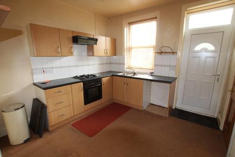3 bedroom terraced house for sale - 8 Broadstone Way, Bradford 4