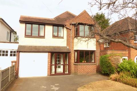 3 bedroom detached house for sale - Whetstone Lane, Aldridge