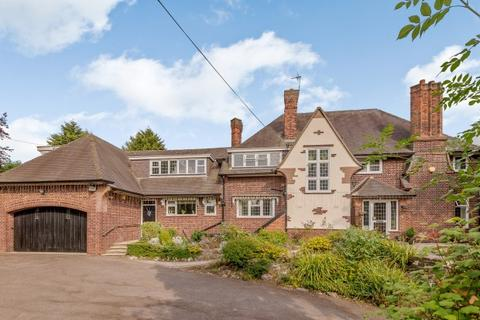 5 bedroom detached house for sale - The Highlands Lutterworth Road,  Leicester, LE2