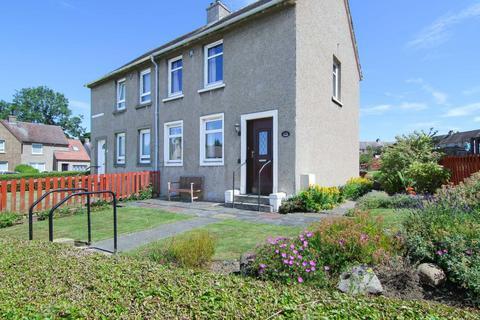 2 bedroom semi-detached house for sale - 3 Clermiston Loan, Clermiston, Edinburgh, EH4 7PE