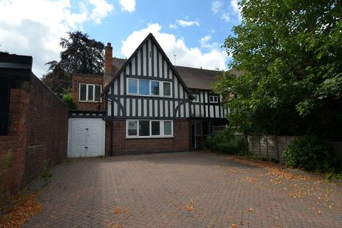 4 bedroom semi-detached house for sale - Green Road, Hall Green, Birmingham, B28