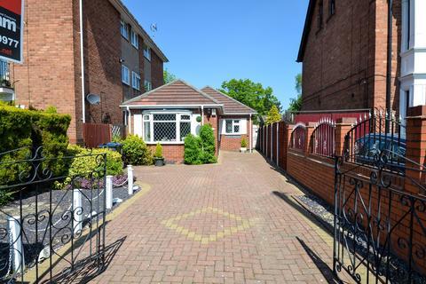 1 bedroom bungalow for sale - Steel Road, Northfield, Birmingham, B31