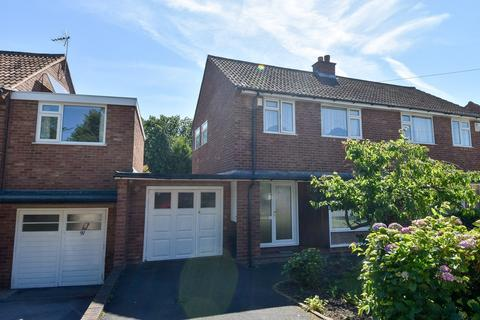 3 bedroom semi-detached house for sale - St Denis Road, Bournville Village Trust, Selly Oak, B29