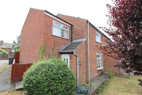 3 bedroom end of terrace house for sale - Borrowfield Road, Spondon