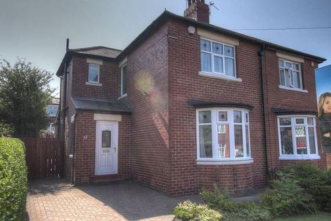 2 bedroom semi-detached house for sale - 32 Bainford Avenue, Newcastle upon Tyne, NE15 7AP