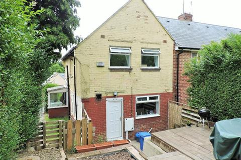 3 bedroom end of terrace house for sale - Southey Hall Road, Southey, Sheffield, South Yorkshire, S5 7PU