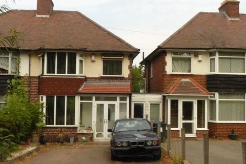 3 bedroom semi-detached house for sale - Knightwick Crescent, Birmingham
