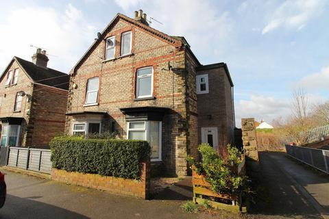4 bedroom semi-detached house for sale - Sandsfield Lane, Gainsborough