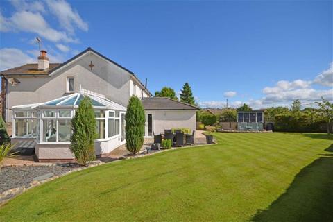 4 bedroom detached house for sale - Hodgson Gardens, Millom, Cumbria
