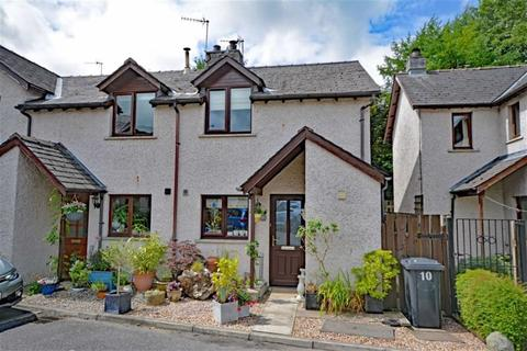 2 bedroom terraced house for sale - Abbots Vue, Backbarrow, Cumbria