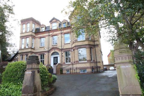 3 bedroom flat for sale - Aigburth Drive, Liverpool